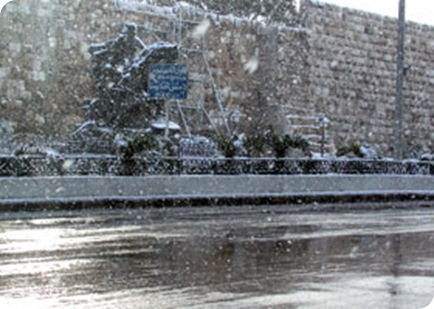 دمشق تحت العاصفة